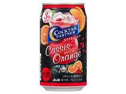 カクテルパートナー カシスオレンジ 350ml ×24缶