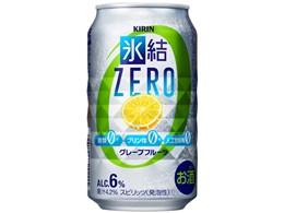 氷結ZEROグレープフルーツ 350ml ×24缶
