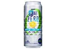 氷結ZEROグレープフルーツ 500ml ×24缶