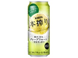本搾りチューハイ グレープフルーツ 500ml ×24缶