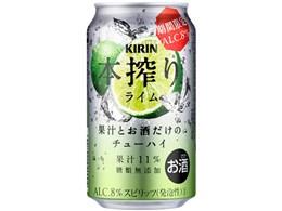 本搾りチューハイ ライム 350ml ×24缶