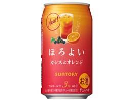 ほろよい 〈カシスとオレンジ〉 350ml ×24缶