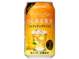 のんある気分 ソルティドッグテイスト 350ml ×24缶