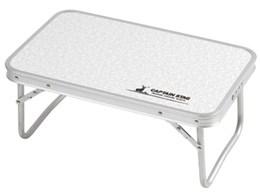 ラフォーレ アルミFDテーブル コンパクト UC-512