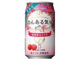 のんある気分 南国香るライチ 350ml ×24缶