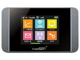 Pocket WiFi 303HW [ダークシルバー]