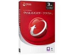 ウイルスバスター クラウド 3台 3年 2014年9月発売版