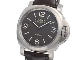 ルミノール ベース 8デイズ チタニオ PAM00562