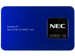 Speed Wi-Fi NEXT WX01 [ディープブルー]