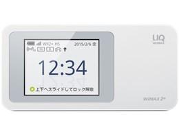 Speed Wi-Fi NEXT W01 [ホワイト]
