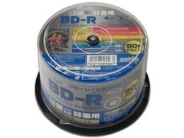 HDBDR130RP50 [BD-R 6倍速 50枚組]