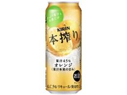 本搾りチューハイ オレンジ 500ml ×24缶