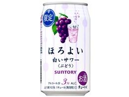 ほろよい 白いサワー ぶどう味 350ml ×24缶
