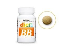 diet's BB(ダイエッツ ビービー) 180粒