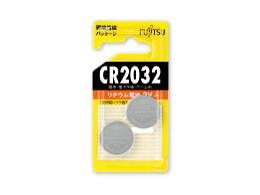 リチウムコイン電池 2個パック CR2032C(2B)N