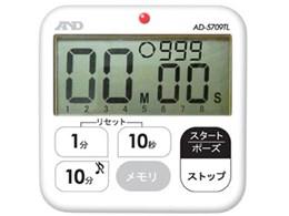 多機能防水100分タイマー AD-5709TL