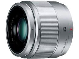 LUMIX G 25mm/F1.7 ASPH. H-H025-S [シルバー]