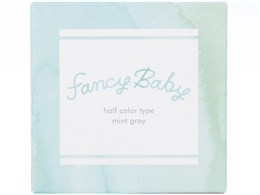 Fancy Baby [ミントグレー 2枚入り]