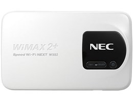 Speed Wi-Fi NEXT WX02 [パールホワイト]