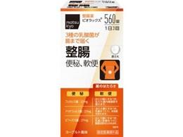 MKCUSTOMER ビオラックス 560錠(医薬部外品) [マツモトキヨシPB]