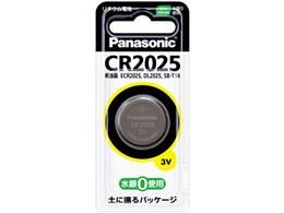コイン型リチウム電池 1個入り CR2025P