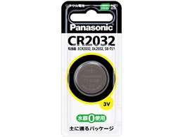コイン型リチウム電池 1個入り CR2032P