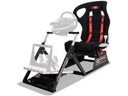 GTultimate V2 Racing Simulator Cockpit NLR-S001