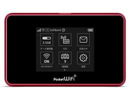Pocket WiFi 504HW [レッド]