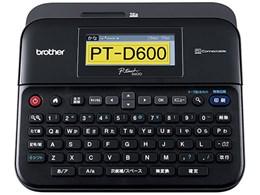 ピータッチ PT-D600