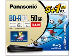 LM-BR50W6S [BD-R DL 2倍速 6枚組]