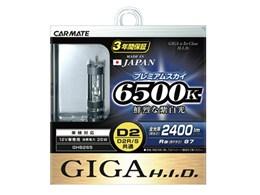 GHB265 [HID ホワイト 6500K D2R]