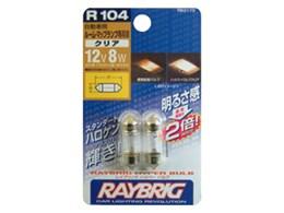 RAYBRIG R104 [T10]