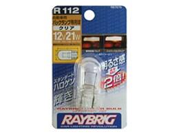 RAYBRIG R112 [T20]