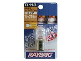 RAYBRIG R113 [T19L]