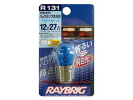 RAYBRIG R131 [T19L]