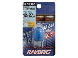 RAYBRIG R132 [T20]