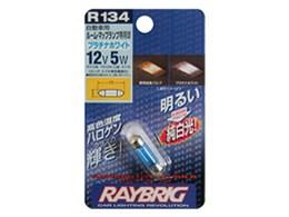 RAYBRIG R134 [プラチナホワイト T8]