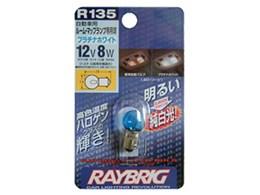 RAYBRIG R135 [プラチナホワイト]