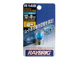 RAYBRIG R148 [ブルー]