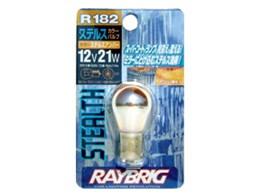 RAYBRIG R182 [アンバー S25]