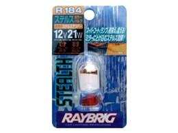 RAYBRIG R184 [アンバー T20]
