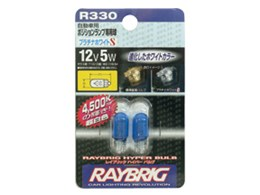 RAYBRIG R330 [プラチナホワイト 4500K T10]