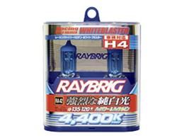 RAYBRIG RA42 [ハロゲン ホワイトブラスター 400K H4]