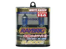 RAYBRIG RA45 [ハロゲン ホワイトカイザー 5200K H4]