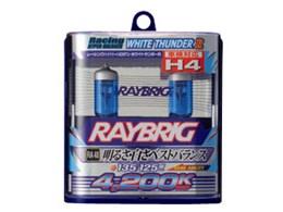 RAYBRIG RA48 [ハロゲン ホワイトサンダー 4200K H4]