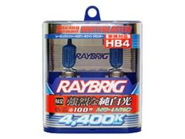 RAYBRIG RA52 [ハロゲン ホワイトブラスター 4400K HB4]