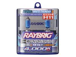 RAYBRIG RA68 [ハロゲン ホワイトサンダー 4000K H11]