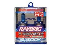 RAYBRIG RA72 [ハロゲン ホワイトブラスター 4400K H7]