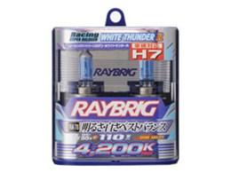 RAYBRIG RA78 [ハロゲン ホワイトサンダー 4200K H7]
