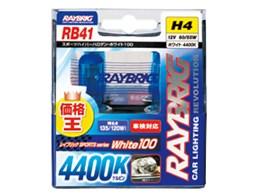 RAYBRIG RB41 [ハロゲン ホワイト 4400K H4]